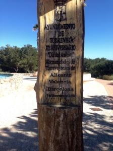 Vattenparken 2000jpg kopia