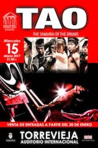 170315tao-samurai-drums